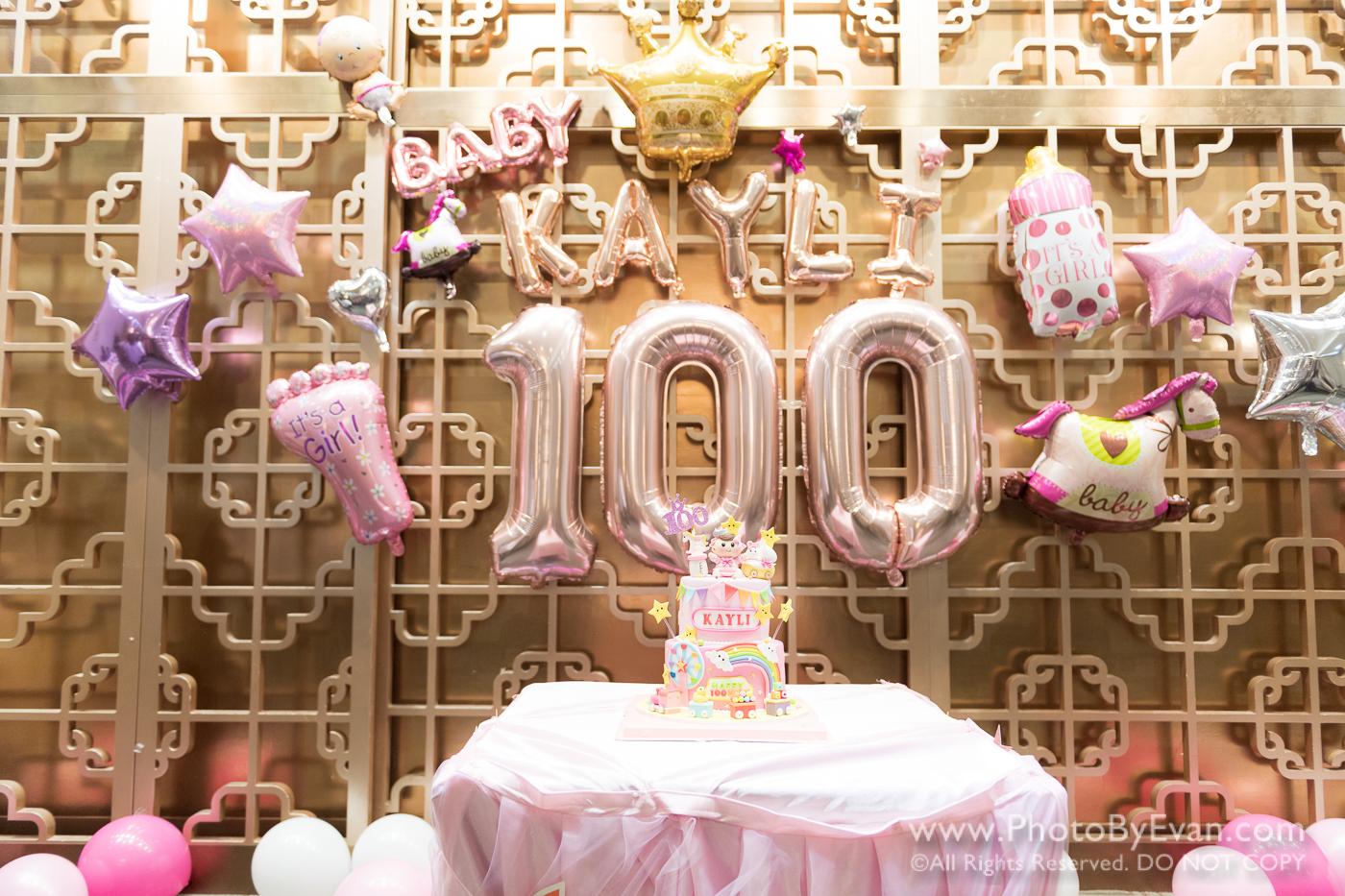 百日宴,百日宴攝影,百日宴影相, 100 days party photography, birthday party, birthday party photography, child party photography, 生日會攝影,活動攝影,生日會,小朋友生日,小朋友生日會